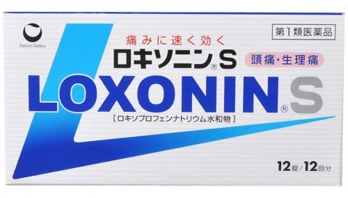 ロキソニン頭痛生理痛鎮痛解熱剤1