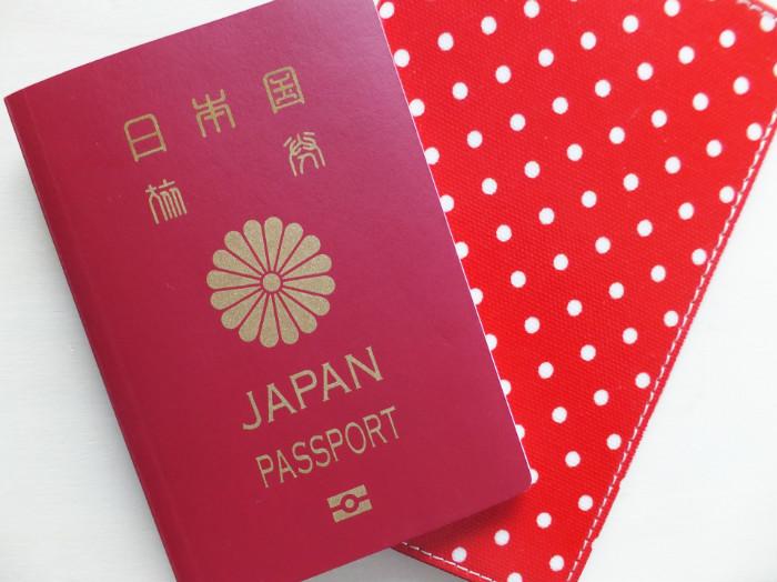 予防接種身分証明証パスポート1