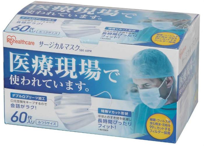 インフルエンザ感染予防医療用サージカルマスク1
