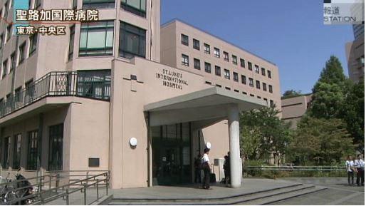 聖路加国際病院乳がんママが生きた証報道ステーション1